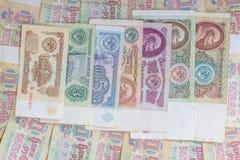 Papel moeda colorido do Velho Mundo Foto de Stock