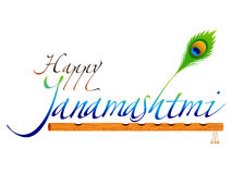 Papel pintado abstracto del janamashtmi Fotos de archivo