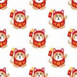 Papel pintado chino del Año Nuevo celebre el año de perro libre illustration