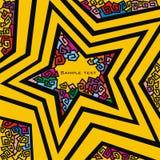 Papel pintado con la estrella Imagen de archivo libre de regalías