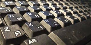 Papel pintado del teclado de ordenador fotografía de archivo libre de regalías