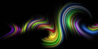 Papel pintado ondulado sombreado vector multicolor del fondo ejemplo vivo del vector del color ilustración del vector
