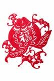 Papel popular chinês - Fu. ilustração royalty free