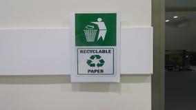 Papel reciclable imagen de archivo libre de regalías