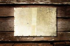 Papel sucio Imagen de archivo libre de regalías
