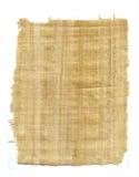 Papel tejido del papiro sobre blanco Fotografía de archivo