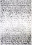 Papel viejo de la mora del texto Foto de archivo