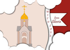 Paper applique style vector illustration. Card with application of Chapel in the name of St. Nicholas the Wonderworker Royalty Free Stock Photography