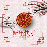 Paper art of 2018 Happy Chinese New Year with Dog Design for gre vector illustration