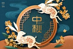 Free Paper Art Mid Autumn Festival Royalty Free Stock Images - 156714959
