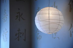 Paper ball lamp Royalty Free Stock Photo