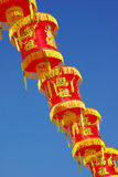Paper Chinese Lanterns Royalty Free Stock Photography
