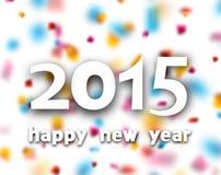 2015 paper confetti word. Stock Photos