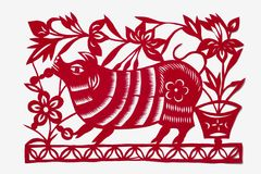 Paper-cut art of a pig Royalty Free Stock Image
