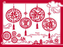 Paper cut arts of Happy Chinese New Year Stock Photography