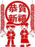 Paper cut of Chinese Kids for Chinese new year Royalty Free Stock Images