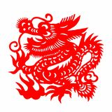 Paper-cut: Chinese loong. Paper-cut is traditional art in China. It is a Chinese loong in the picture Stock Photos