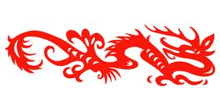 Paper cut dragon 01 Stock Photography