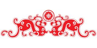Paper cut dragon Stock Images