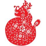 Paper cut dragon Royalty Free Stock Image