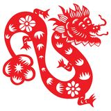Paper cut dragon Royalty Free Stock Photo