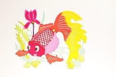 Paper-cut of golden fish Stock Photo