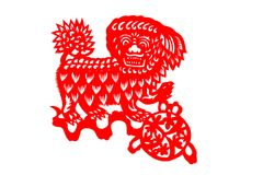 A paper cut of a lion royalty free illustration
