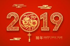 Paper cut for 2019 new year with pig zodiac sign royalty free illustration
