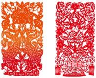 Paper-cut set eight Royalty Free Stock Photos