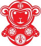 Paper cut style monkey zodiac symbol Royalty Free Stock Images