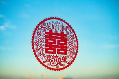 Paper-cut used on a chinese wedding Royalty Free Stock Photography