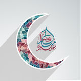 Paper cutout moon with Arabic text for Eid Mubarak celebration. Royalty Free Stock Images