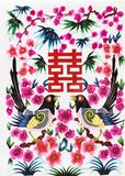 Paper cutting:happy. This is Chinese characters happy ,is a happy, happy mean Royalty Free Stock Images