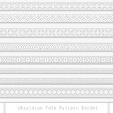 Paper decorative folk ukrainian pattern pixel dividers Stock Images