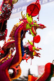 Paper dragon Royalty Free Stock Images