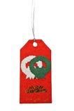 paper etikett för jul Arkivfoton