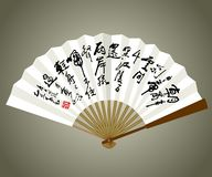 Paper fan. Chinese Calligraphy on traditional paper fan Stock Images