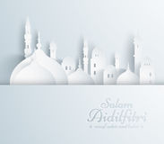 Paper graphic of islamic mosque Royalty Free Stock Photos