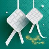 Paper graphic of ketupat (rice dumpling). Royalty Free Stock Photography