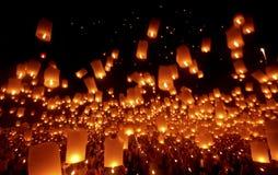 Paper lamp Stock Image