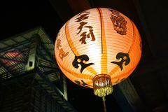 Paper lamp. Chinese festival light stock photos
