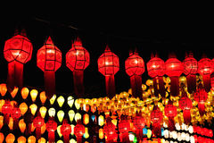 Paper lamp, lanterns festival Royalty Free Stock Image