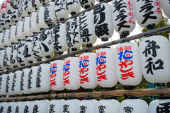 Paper lamp stacking pattern wall Stock Photo