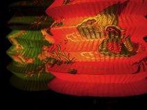Paper lantern. Close up on paper lantern Stock Photography