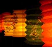 Paper lantern. A few Paper lantern in a row Stock Photos
