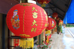 Paper Lantern. (Chinese Style) - at Maehongson Province, Thailand.  A  is a lantern made of thin, brightly colored paper.[1] s come in various shapes and sizes Stock Images