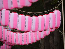 Paper lantern for festival Stock Photos