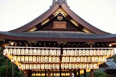 Free Paper Lantern Hang Up At Stage Of Yasaka Shrine, Once Called Gion Shrine Is A Shinto Shrine In The Gion District Of Kyoto, Japan Stock Images - 161199344