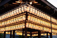 Free Paper Lantern Hang Up At Stage Of Yasaka Shrine, Once Called Gion Shrine Is A Shinto Shrine In The Gion District Of Kyoto, Japan Stock Photos - 161199793