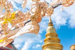 Wat Phra That Hariphunchai Lamphun Thailand. Paper lantern hanging festival with golden pagoda background at Wat Phra That Hariphunchai Lamphun Thailand Stock Photography